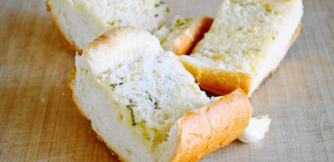 Easy Parmesan Garlic Bread